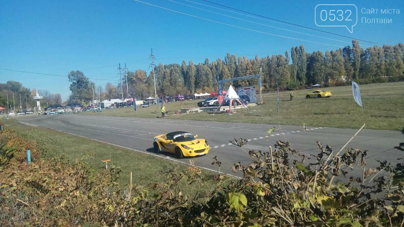 У Полтаві тривають автомобільні перегони (ФОТО), фото-2