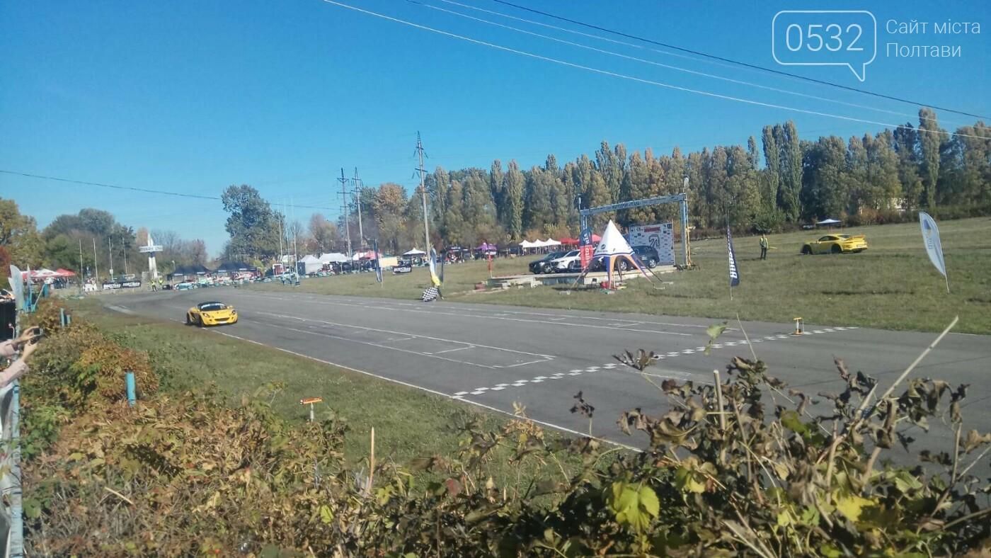 У Полтаві тривають автомобільні перегони (ФОТО), фото-3