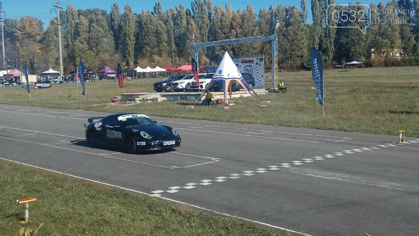 У Полтаві тривають автомобільні перегони (ФОТО), фото-5