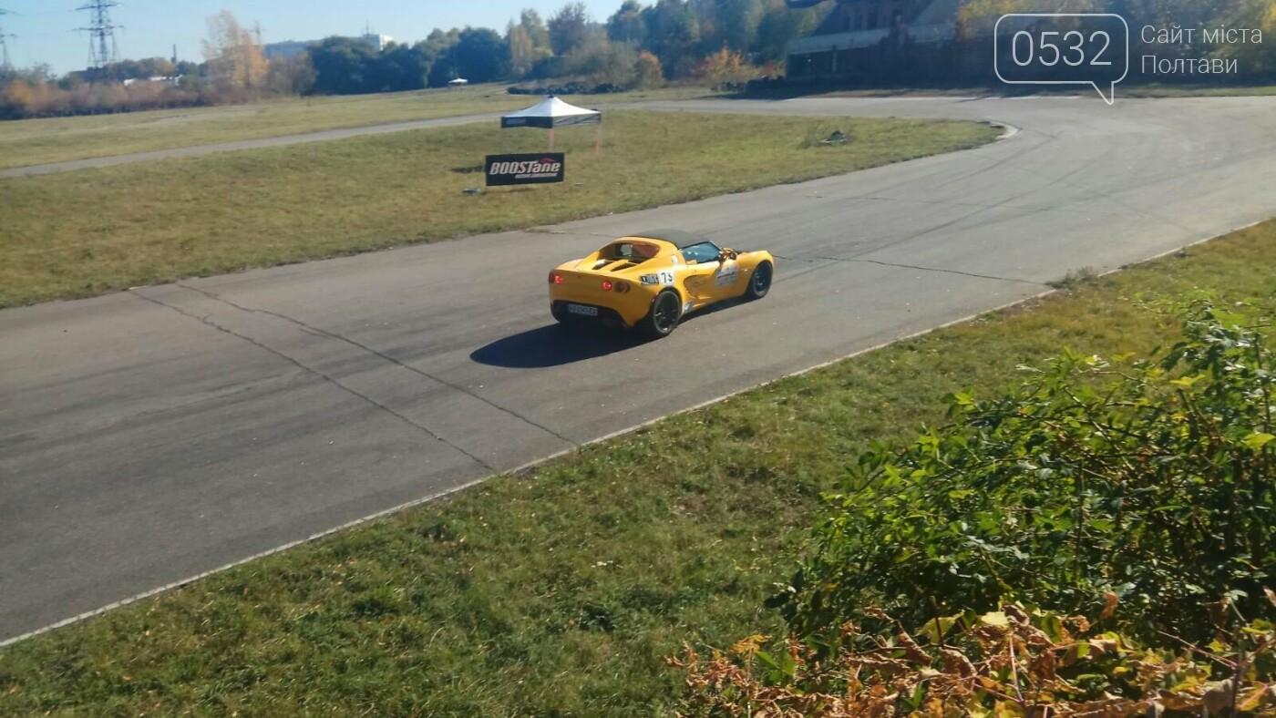 У Полтаві тривають автомобільні перегони (ФОТО), фото-4