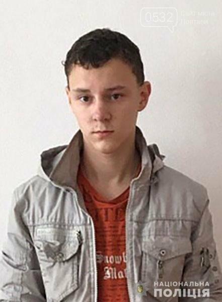Поліція розшукує зниклого 13-річного Олега Потуданського, фото-1