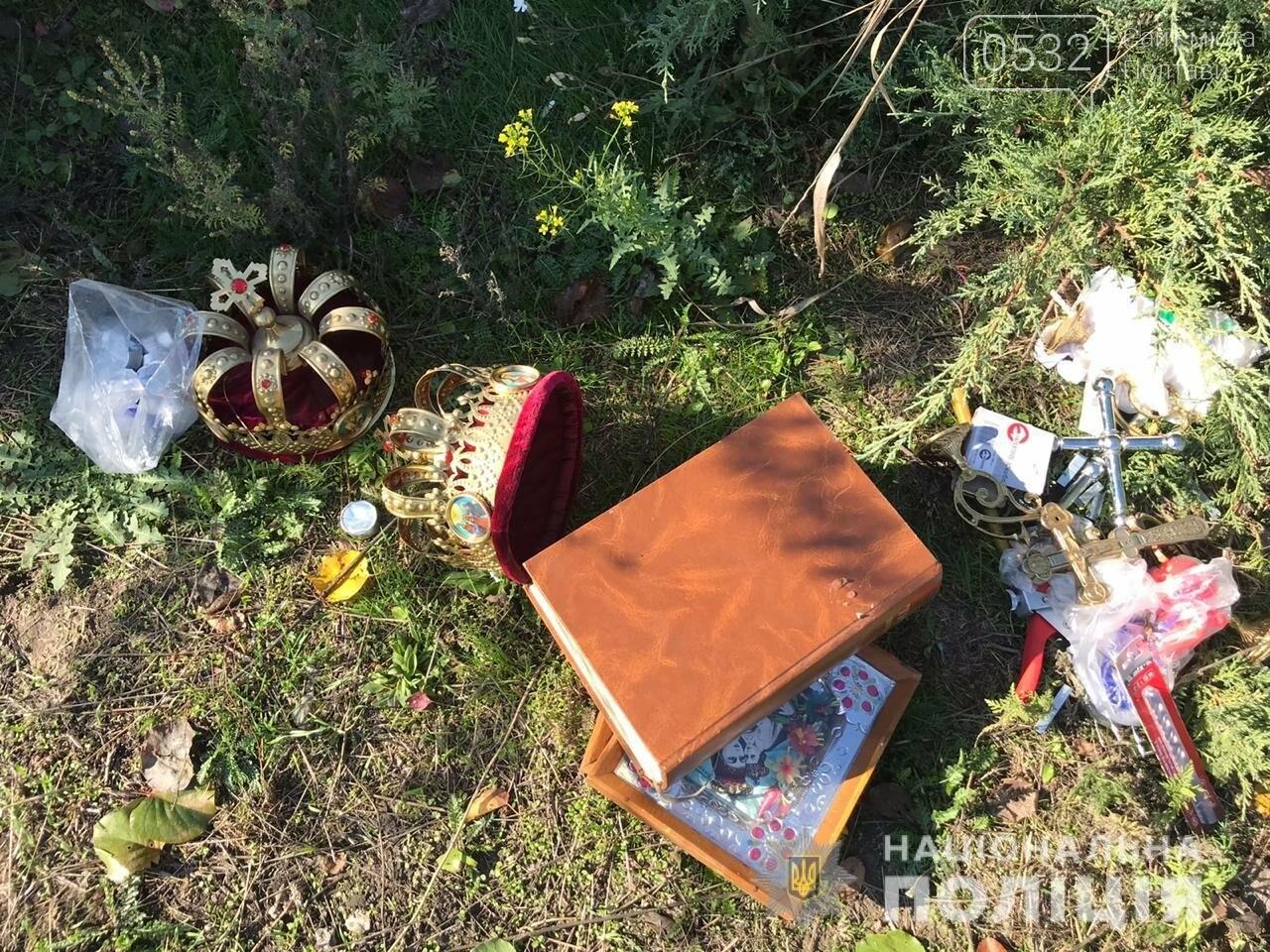 На Полтавщині 25-річний молодик на Покрову обікрав православний храм, фото-3