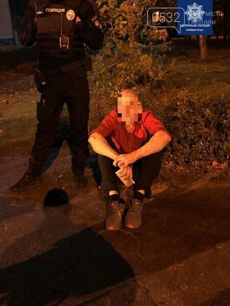 У місті на Полтавщині молодик на вулиці стріляв із пістолета, фото-1