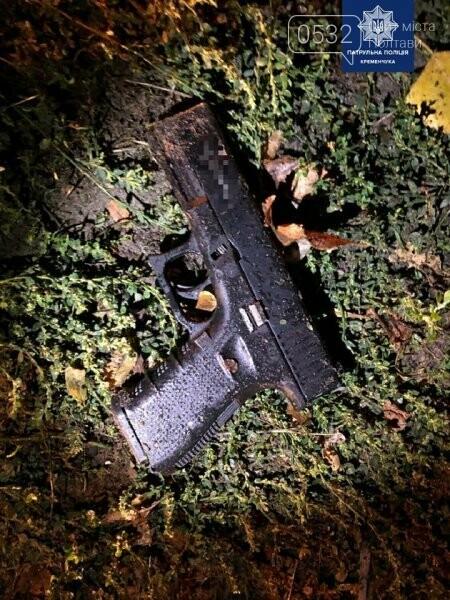 У місті на Полтавщині молодик на вулиці стріляв із пістолета, фото-2