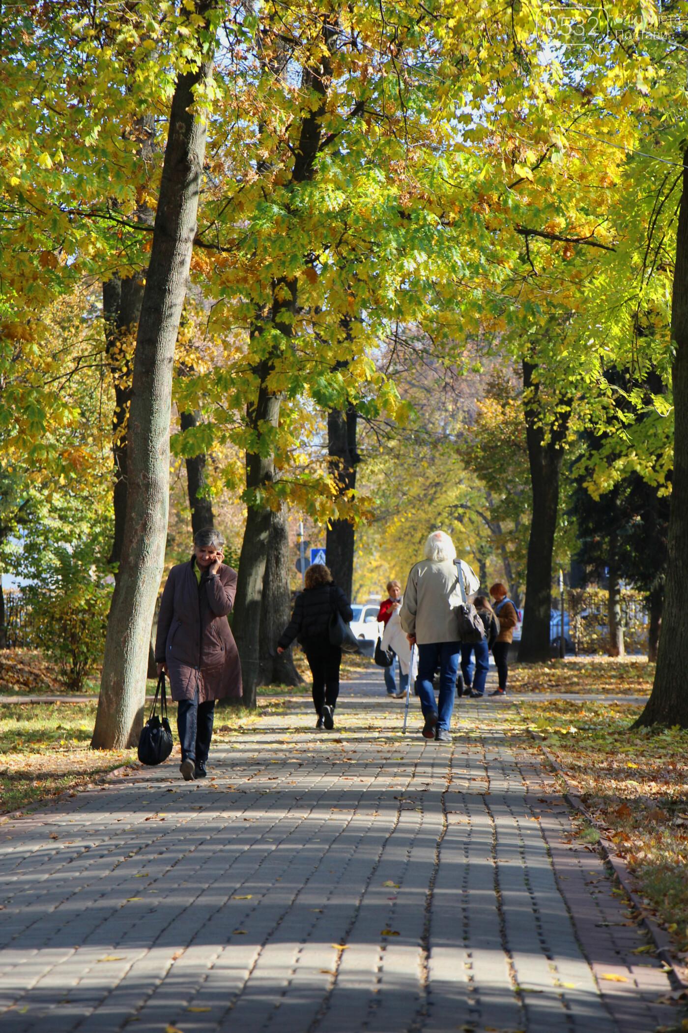 Осіння прогулянка вулицями Полтави (ФОТОРЕПОРТАЖ), фото-15