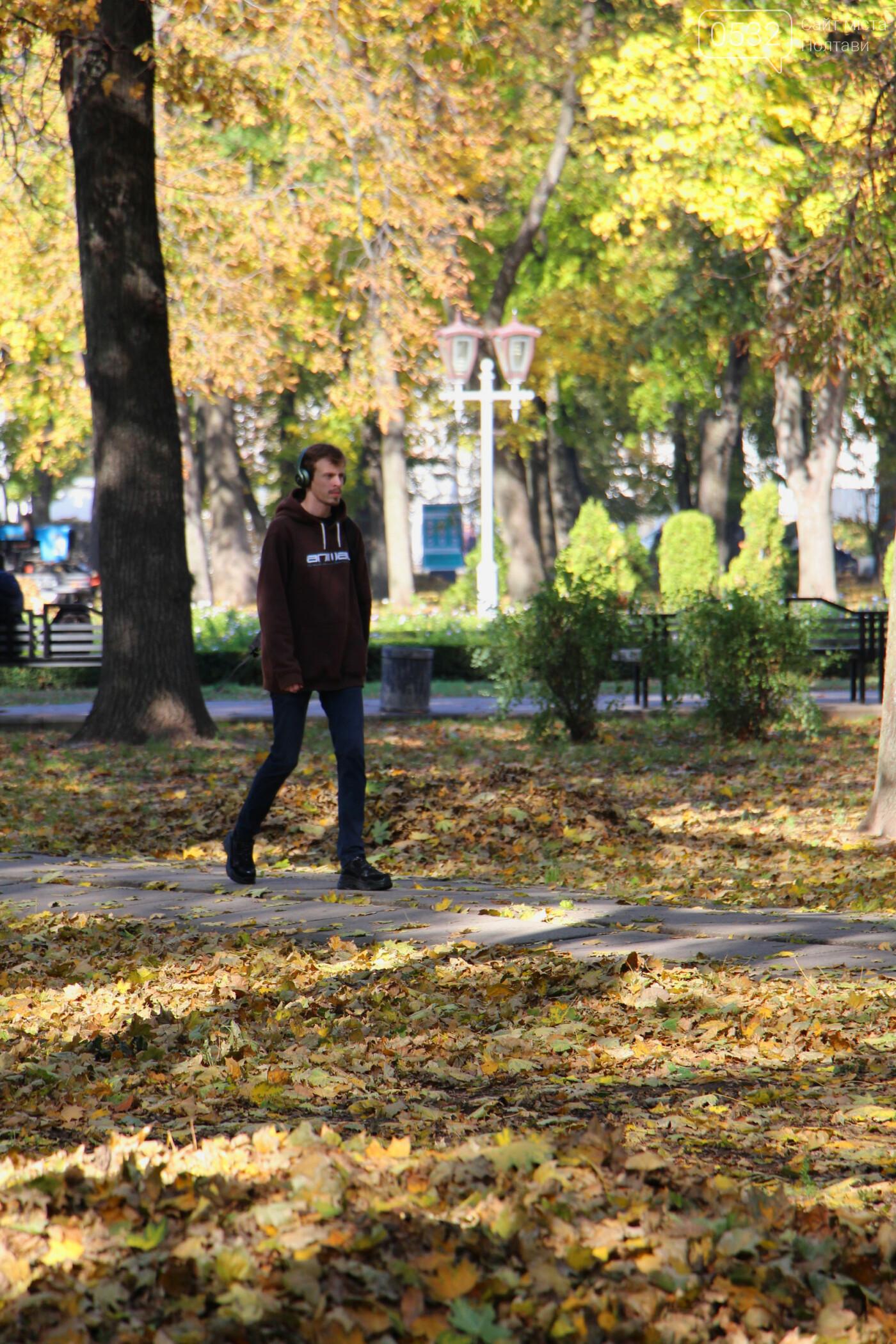 Осіння прогулянка вулицями Полтави (ФОТОРЕПОРТАЖ), фото-17