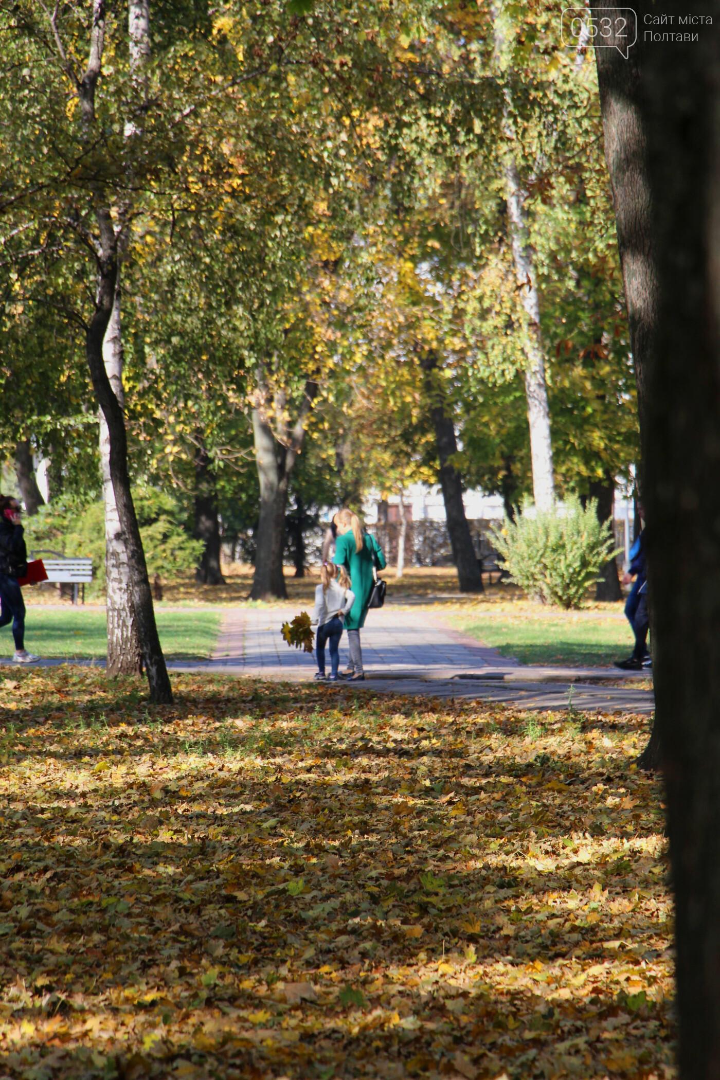 Осіння прогулянка вулицями Полтави (ФОТОРЕПОРТАЖ), фото-18