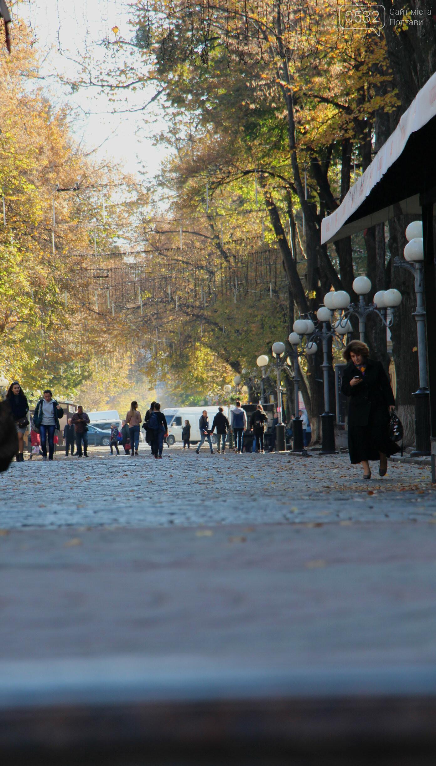 Осіння прогулянка вулицями Полтави (ФОТОРЕПОРТАЖ), фото-24