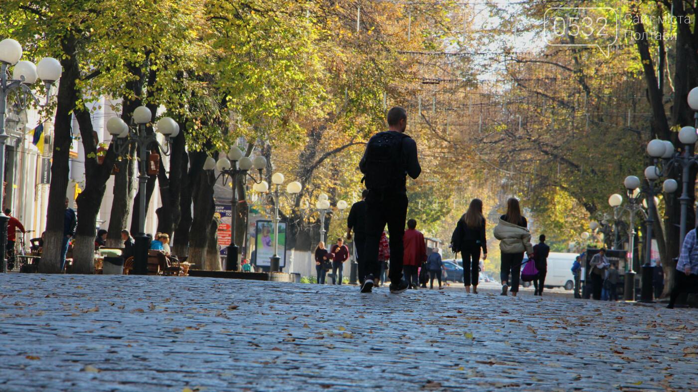 Осіння прогулянка вулицями Полтави (ФОТОРЕПОРТАЖ), фото-23