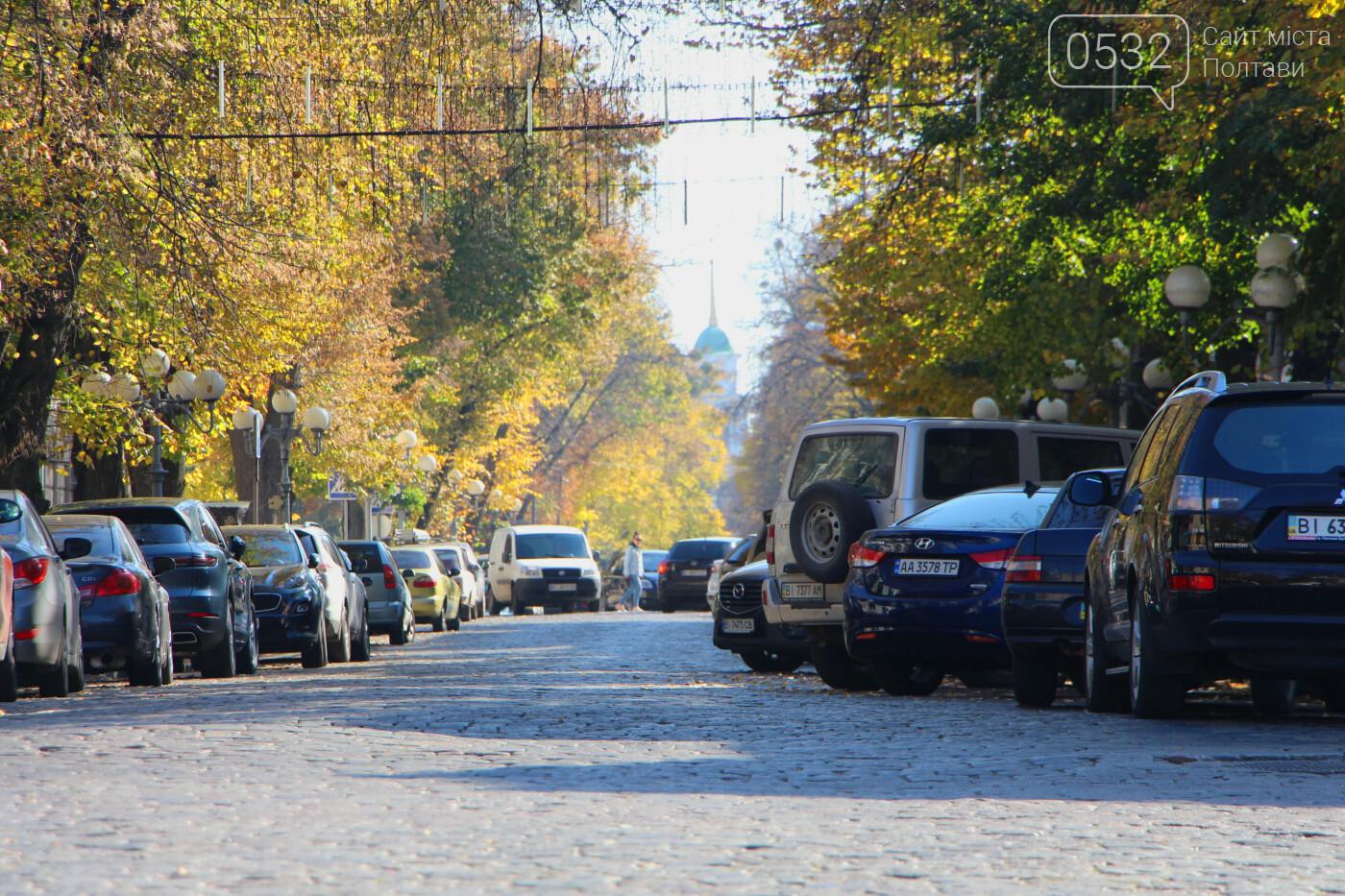 Осіння прогулянка вулицями Полтави (ФОТОРЕПОРТАЖ), фото-22