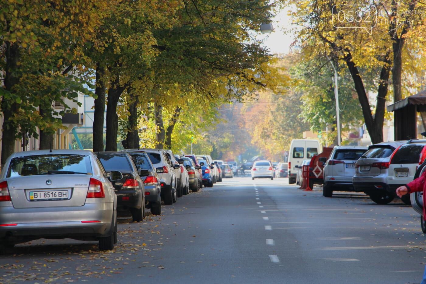 Осіння прогулянка вулицями Полтави (ФОТОРЕПОРТАЖ), фото-20