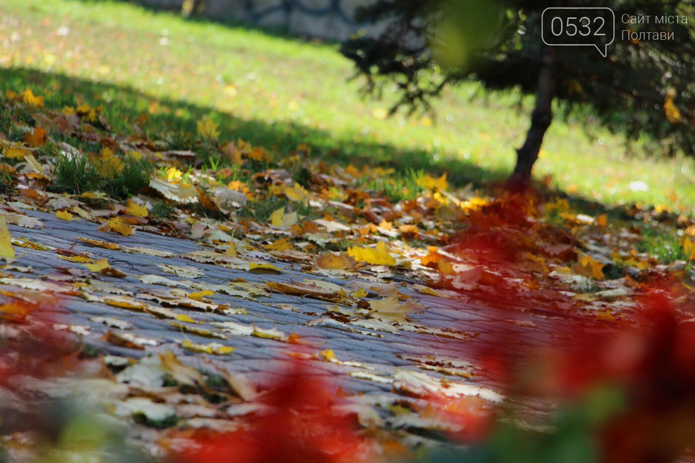 Осіння прогулянка вулицями Полтави (ФОТОРЕПОРТАЖ), фото-29