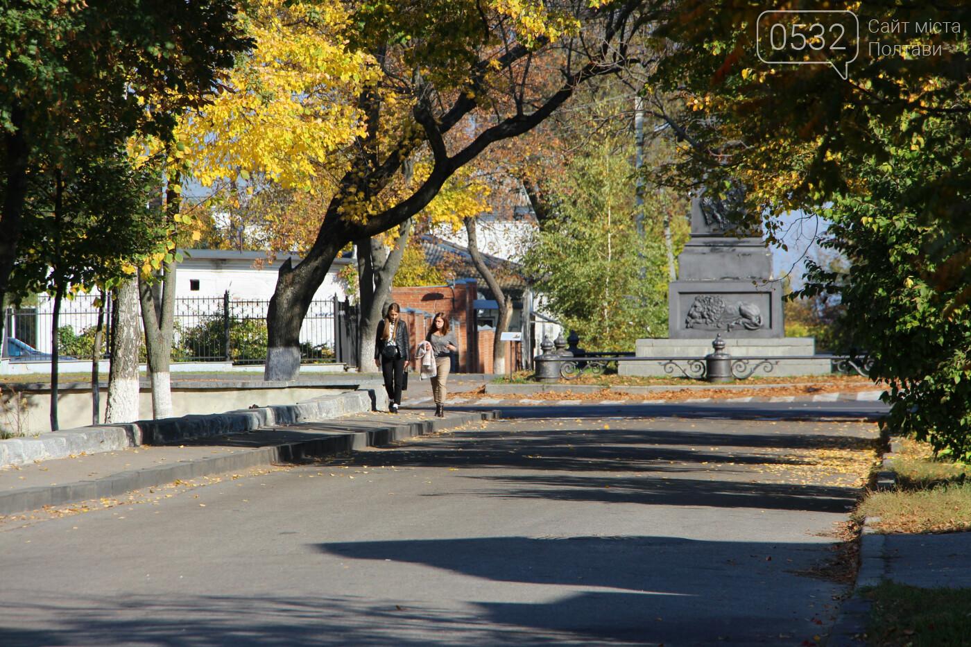 Осіння прогулянка вулицями Полтави (ФОТОРЕПОРТАЖ), фото-33