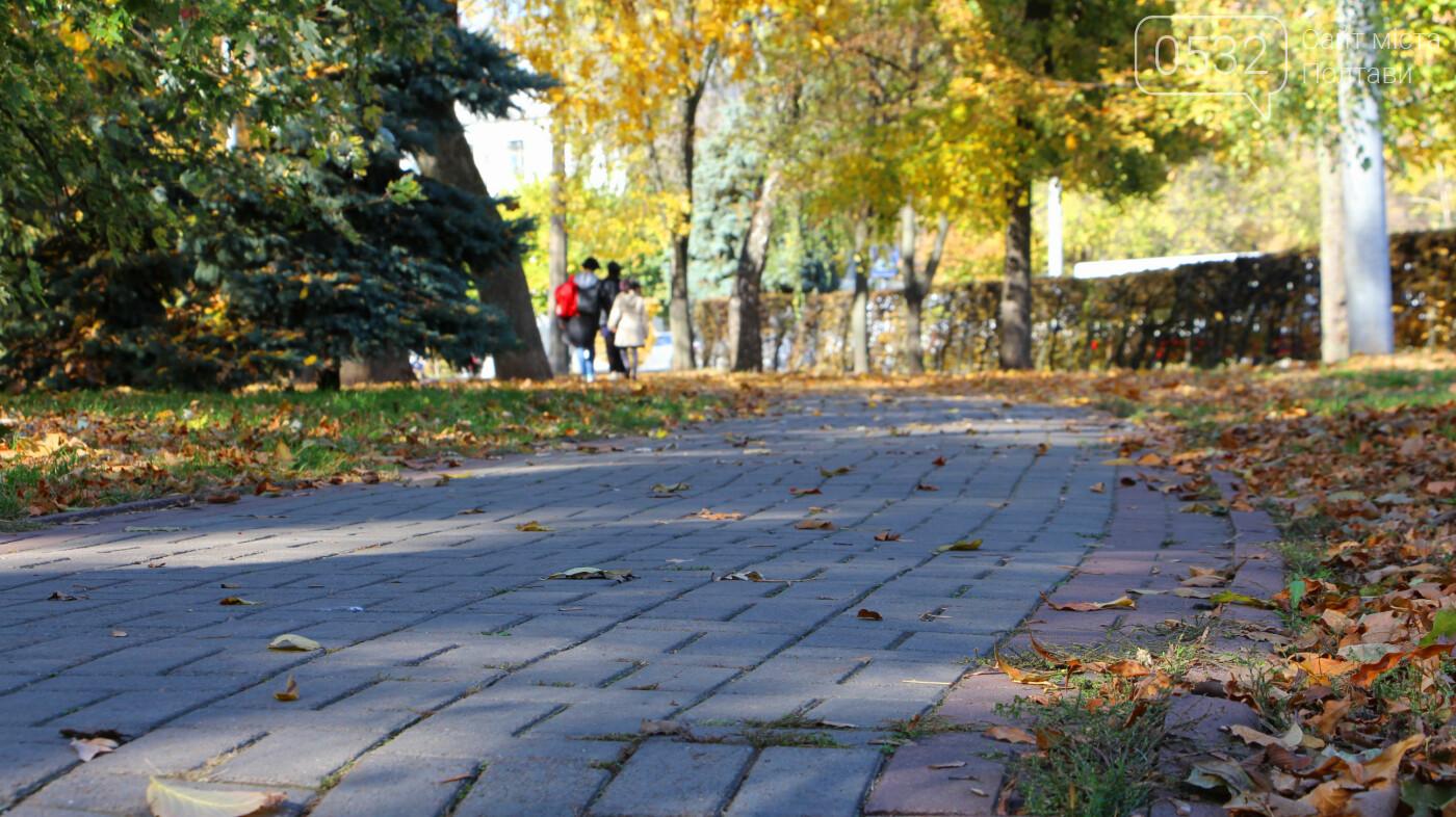 Осіння прогулянка вулицями Полтави (ФОТОРЕПОРТАЖ), фото-35