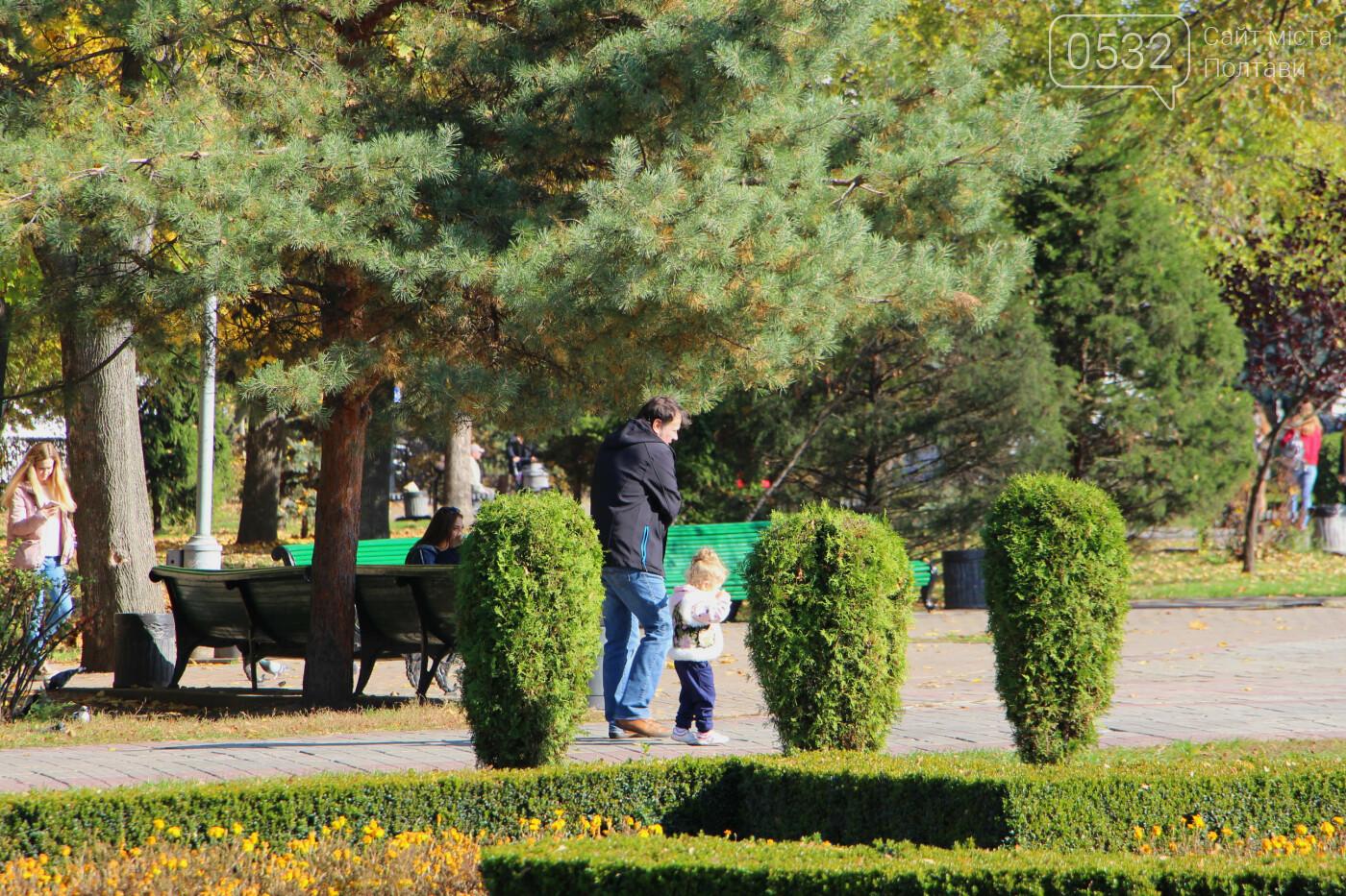 Осіння прогулянка вулицями Полтави (ФОТОРЕПОРТАЖ), фото-12