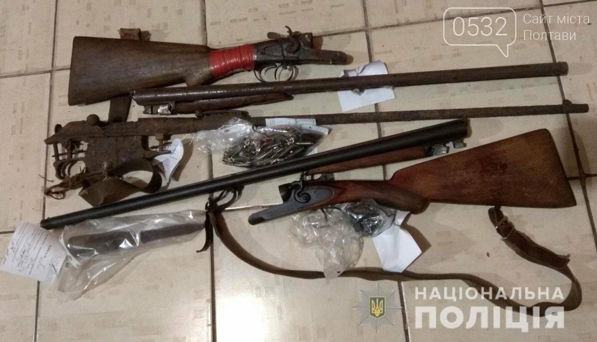 На Полтавщині до поліції принесли 200 стволів зброї, фото-1