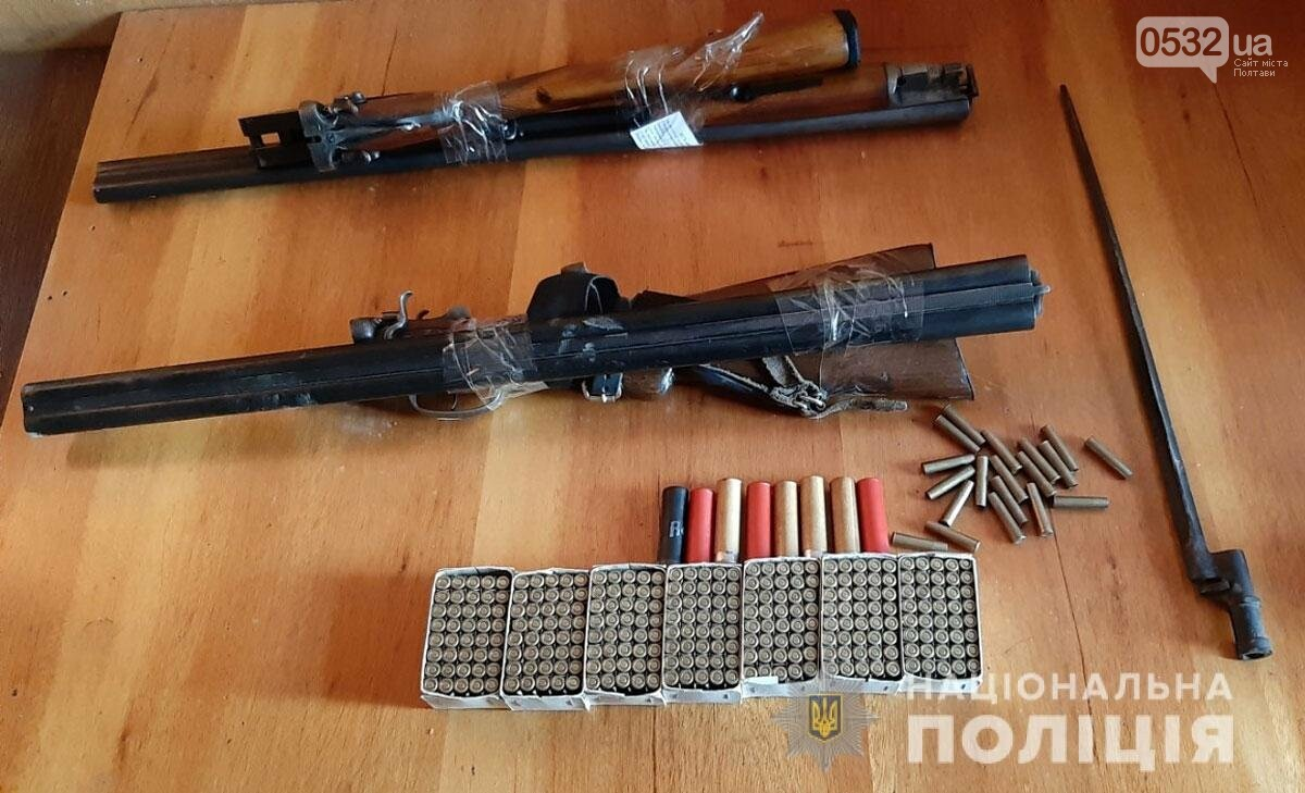 На Полтавщині до поліції принесли 200 стволів зброї, фото-2