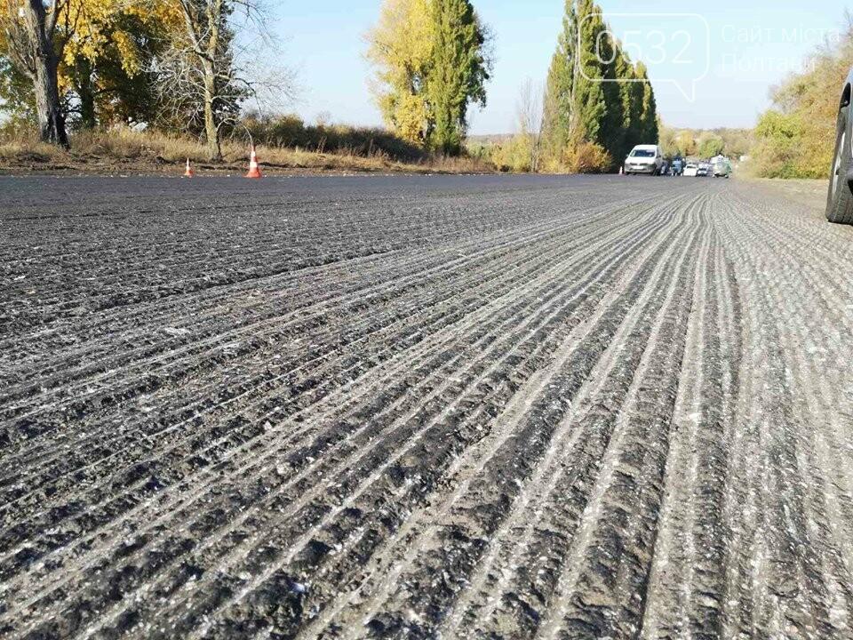Під Полтавою ремонтують аварійну ділянку дороги, фото-1