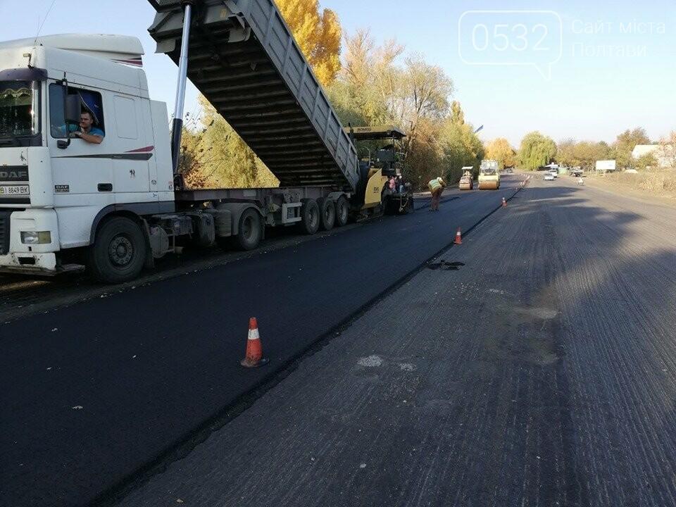 Під Полтавою ремонтують аварійну ділянку дороги, фото-4