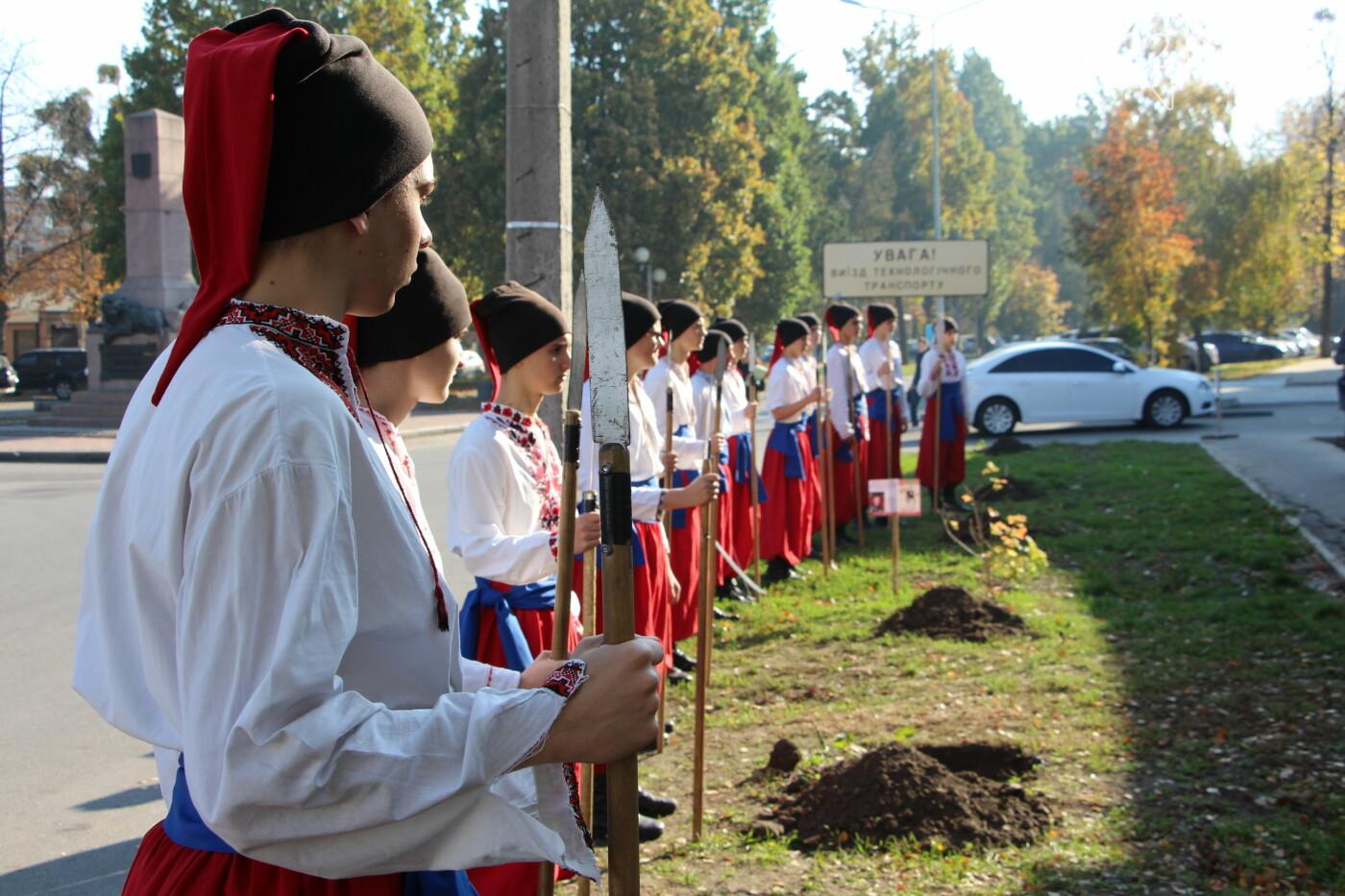 У Полтаві заклали калинову алею на честь Котляревського та загиблого Енея (ФОТО), фото-1
