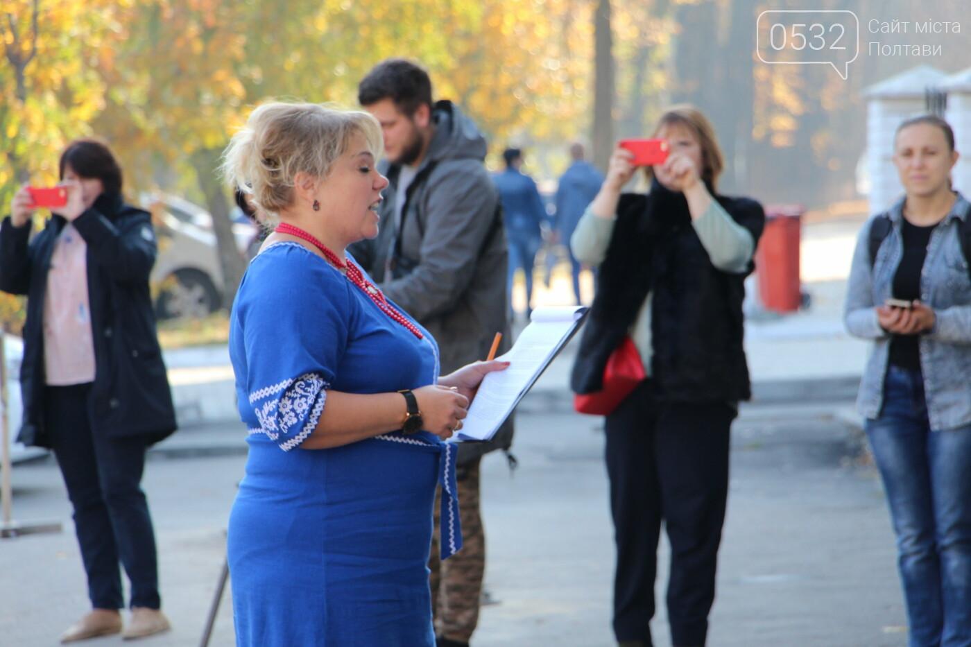 У Полтаві заклали калинову алею на честь Котляревського та загиблого Енея (ФОТО), фото-2