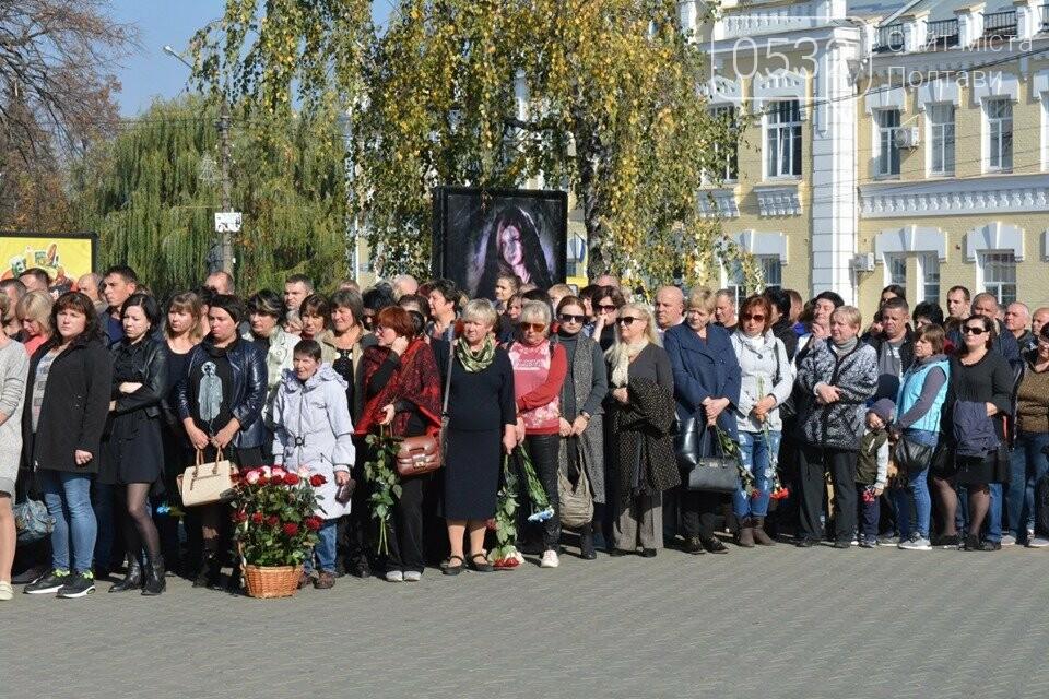 У Миргороді попрощалися з військовою Ярославою Никоненко, фото-1