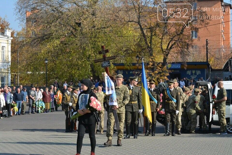 У Миргороді попрощалися з військовою Ярославою Никоненко, фото-2