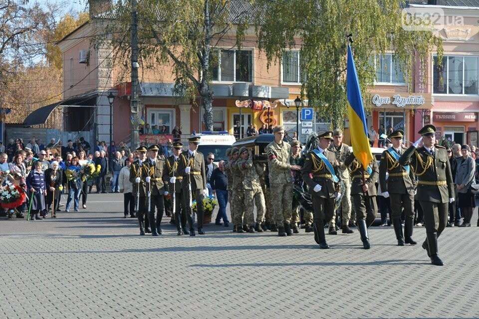 У Миргороді попрощалися з військовою Ярославою Никоненко, фото-3