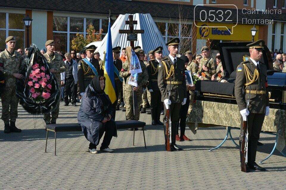У Миргороді попрощалися з військовою Ярославою Никоненко, фото-8