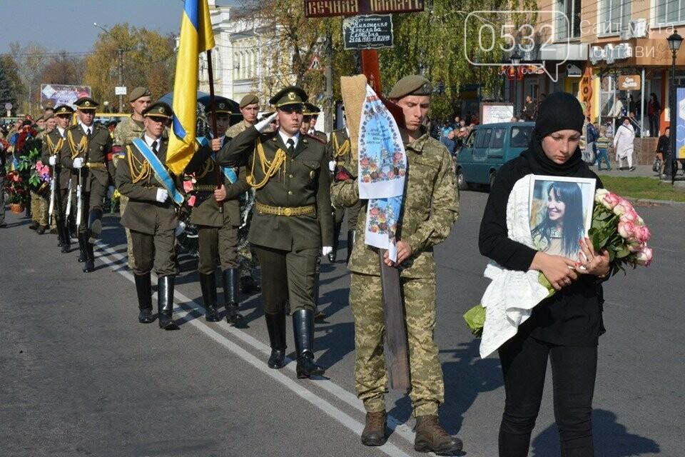 У Миргороді попрощалися з військовою Ярославою Никоненко, фото-5