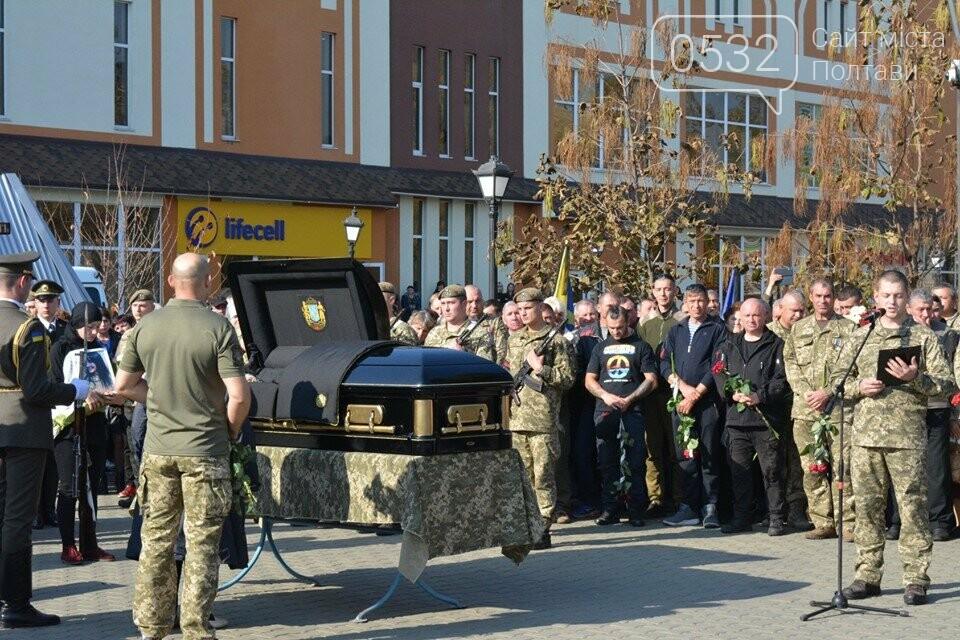 У Миргороді попрощалися з військовою Ярославою Никоненко, фото-6