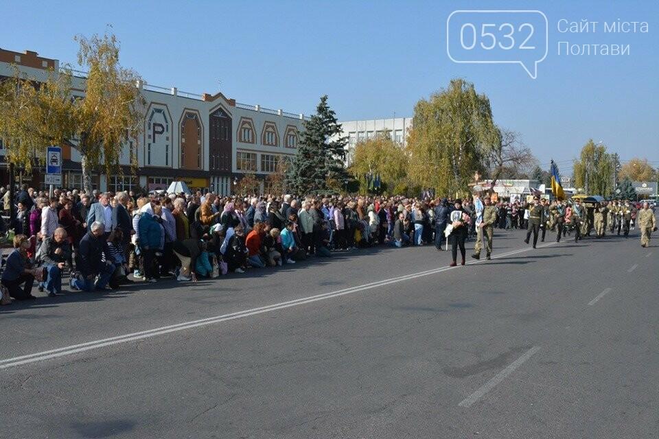 У Миргороді попрощалися з військовою Ярославою Никоненко, фото-7