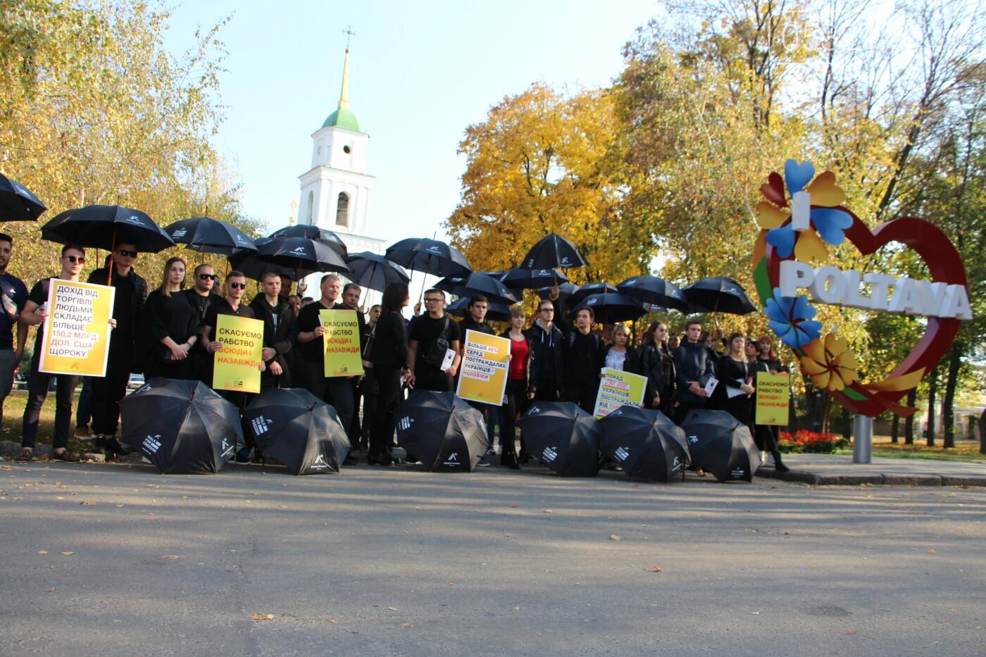 Полтавою пройшли мовчазні люди із чорними парасолями (ФОТО, ВІДЕО), фото-8
