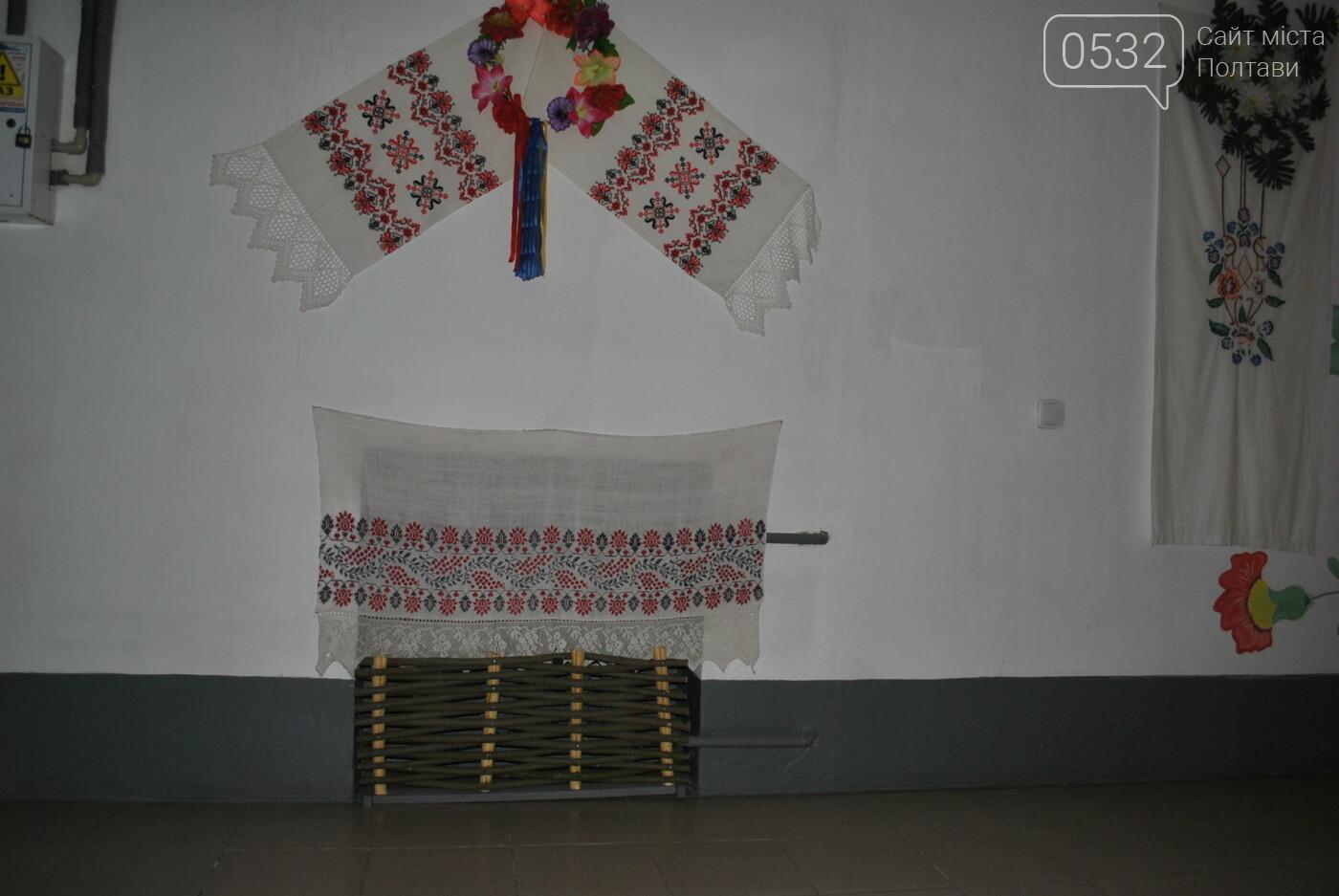 Полтавці створили українську світлицю у під'їзді багатоповерхівки (ФОТО), фото-12