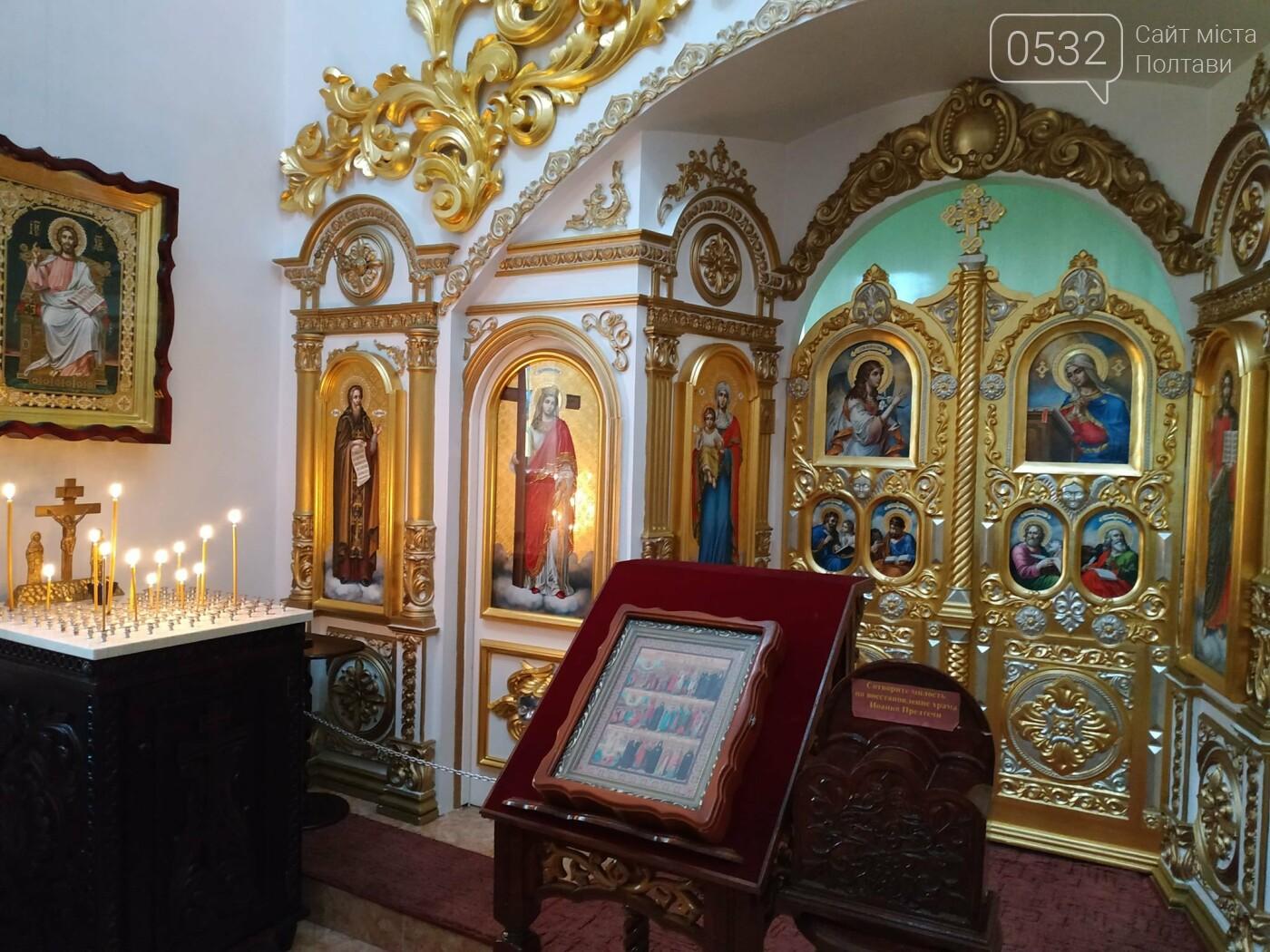 Подорож вихідного дня: вирушаємо до святинь на Сумщині, фото-11
