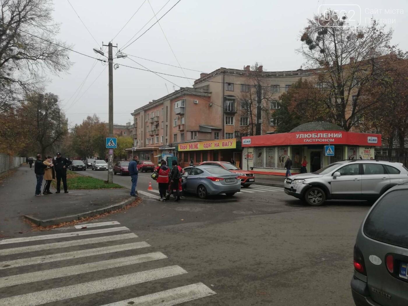 У Полтаві зіткнулися Chevrolet та Hyundai (ФОТО), фото-2