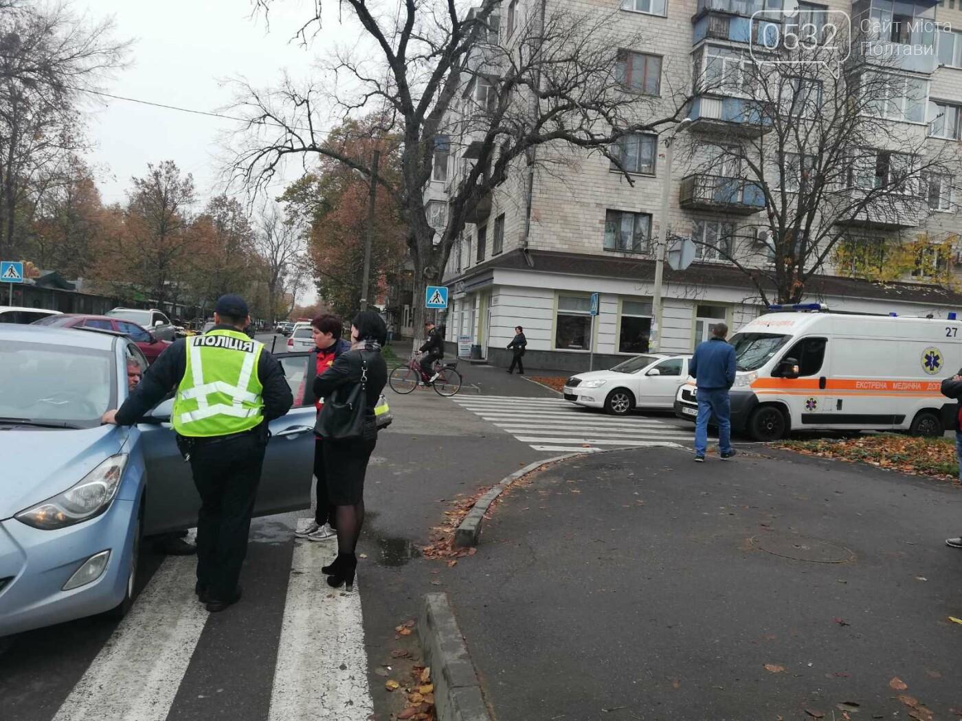 У Полтаві зіткнулися Chevrolet та Hyundai (ФОТО), фото-4
