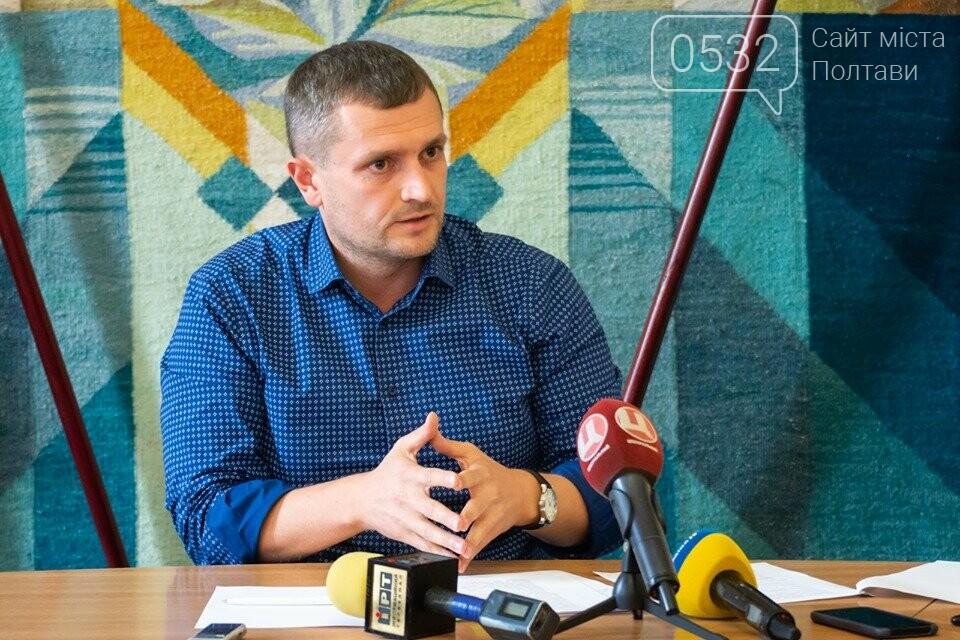 Олексій Чепурко розповів, чи зможуть полтавці від'єднуватися від централізованого теплопостачання та як у Полтаві утилізують листя, фото-2