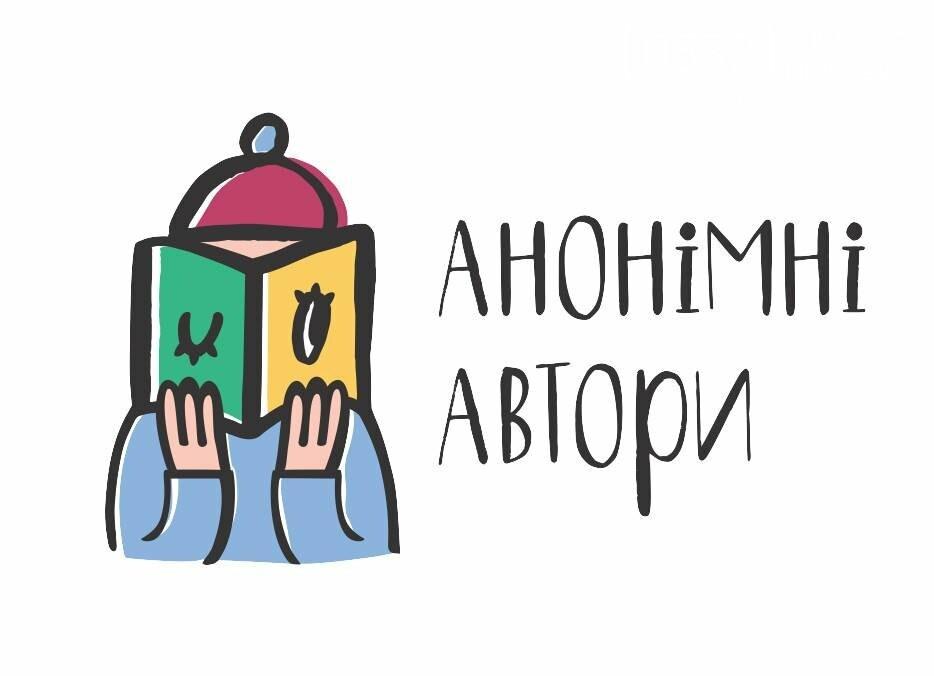 Афіша Полтави на вихідні, фото-9
