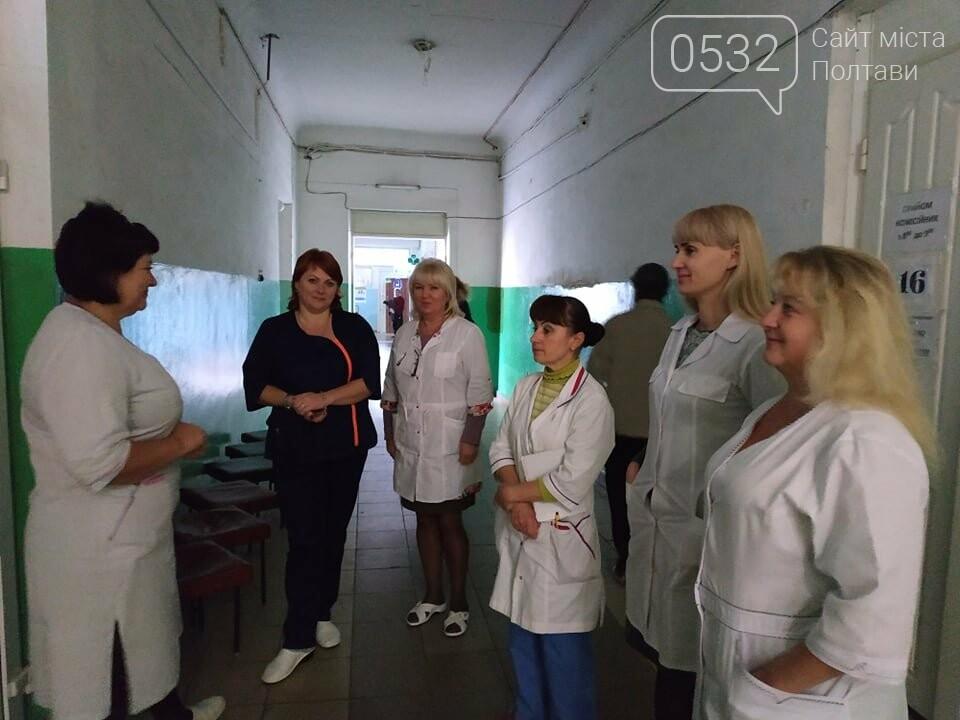 Медичний персонал третьої міської лікарні вакцинували від грипу, фото-1