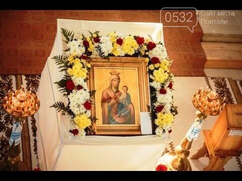 Сьогодні — День вшанування Іверської ікони Божої Матері, фото-1