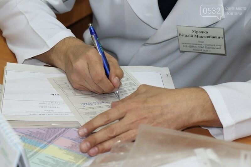 Керівництво Полтави власним прикладом заохочує містян щеплюватись від грипу, фото-2