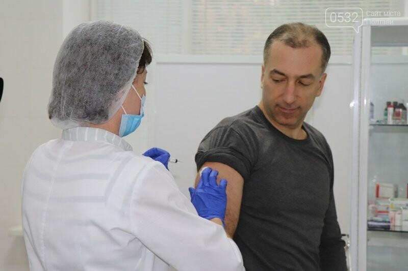 Керівництво Полтави власним прикладом заохочує містян щеплюватись від грипу, фото-6