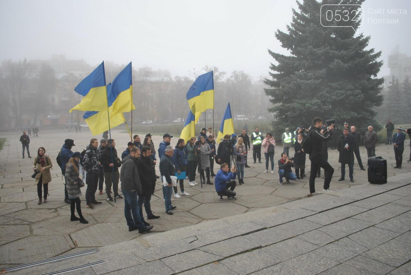 У Полтаві акція «Ні капітуляції!» зібрала більше журналістів, ніж протестувальників (ФОТО), фото-2