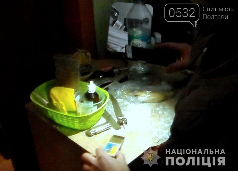 У Полтаві небайдужі жителі «здали» поліцейським наркомана, фото-1