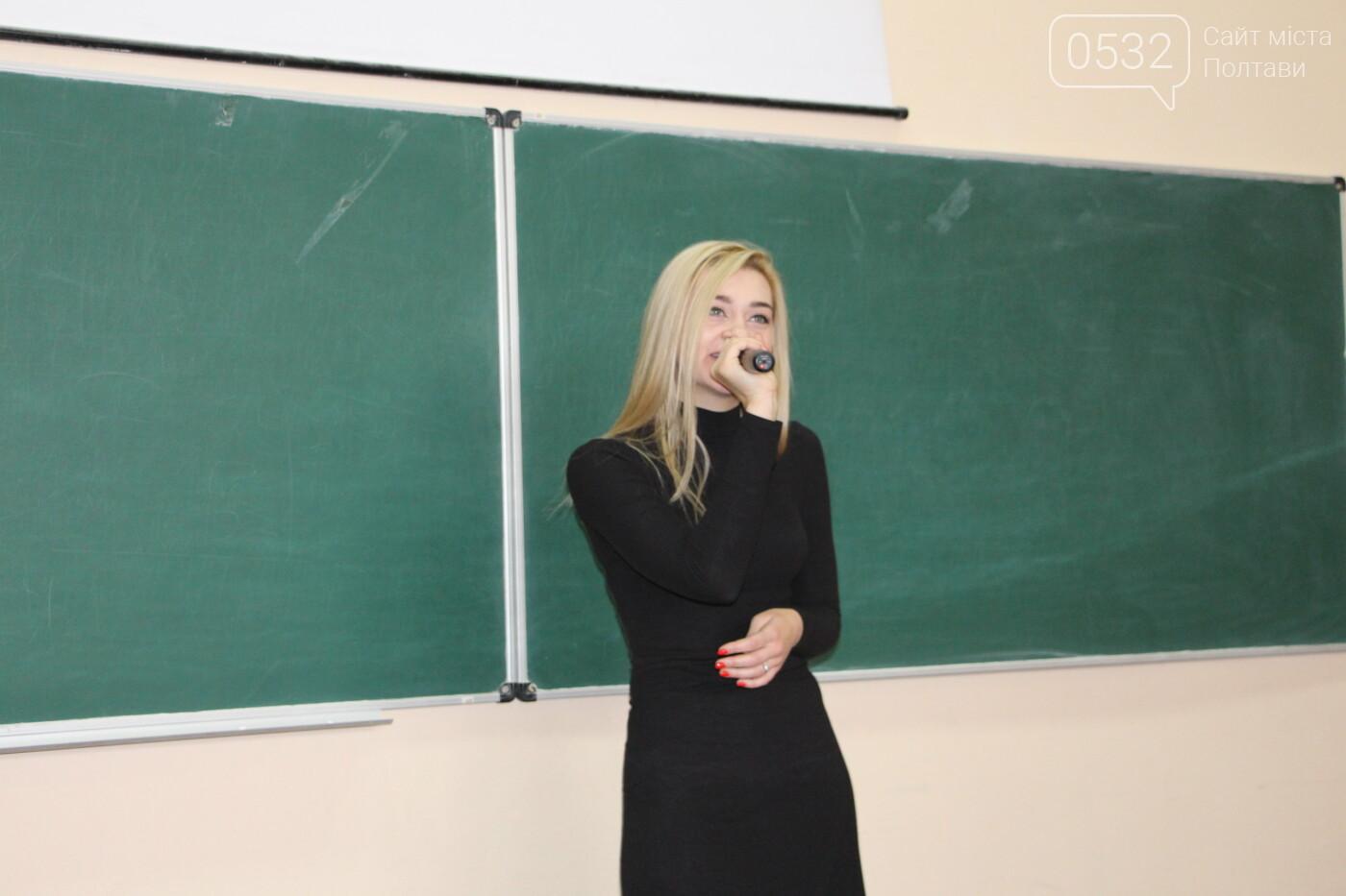 У Полтаві провели конкурс на кращий соціальний ролик серед студентів (ФОТО), фото-2