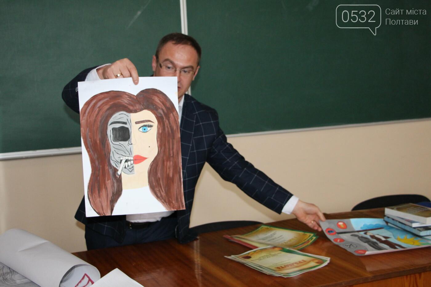 У Полтаві провели конкурс на кращий соціальний ролик серед студентів (ФОТО), фото-3