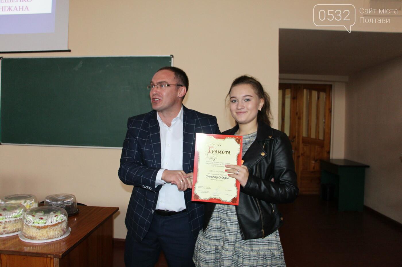 У Полтаві провели конкурс на кращий соціальний ролик серед студентів (ФОТО), фото-7