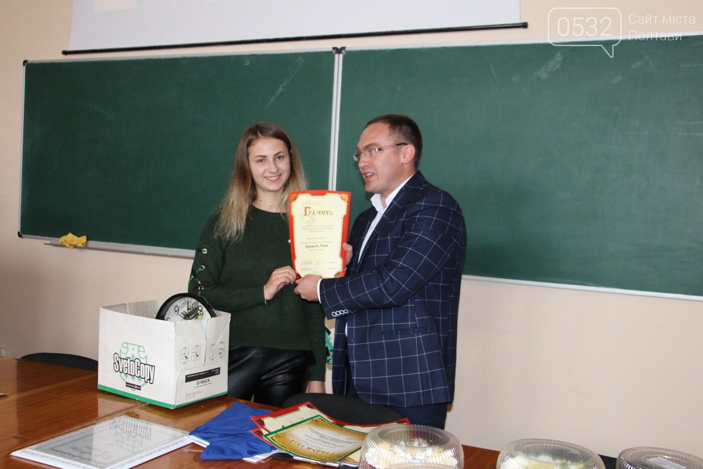 У Полтаві провели конкурс на кращий соціальний ролик серед студентів (ФОТО), фото-10