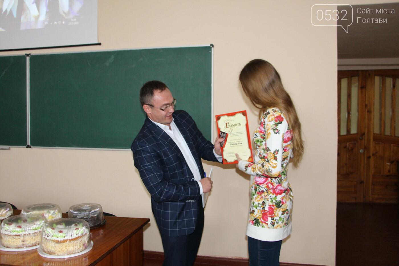 У Полтаві провели конкурс на кращий соціальний ролик серед студентів (ФОТО), фото-6